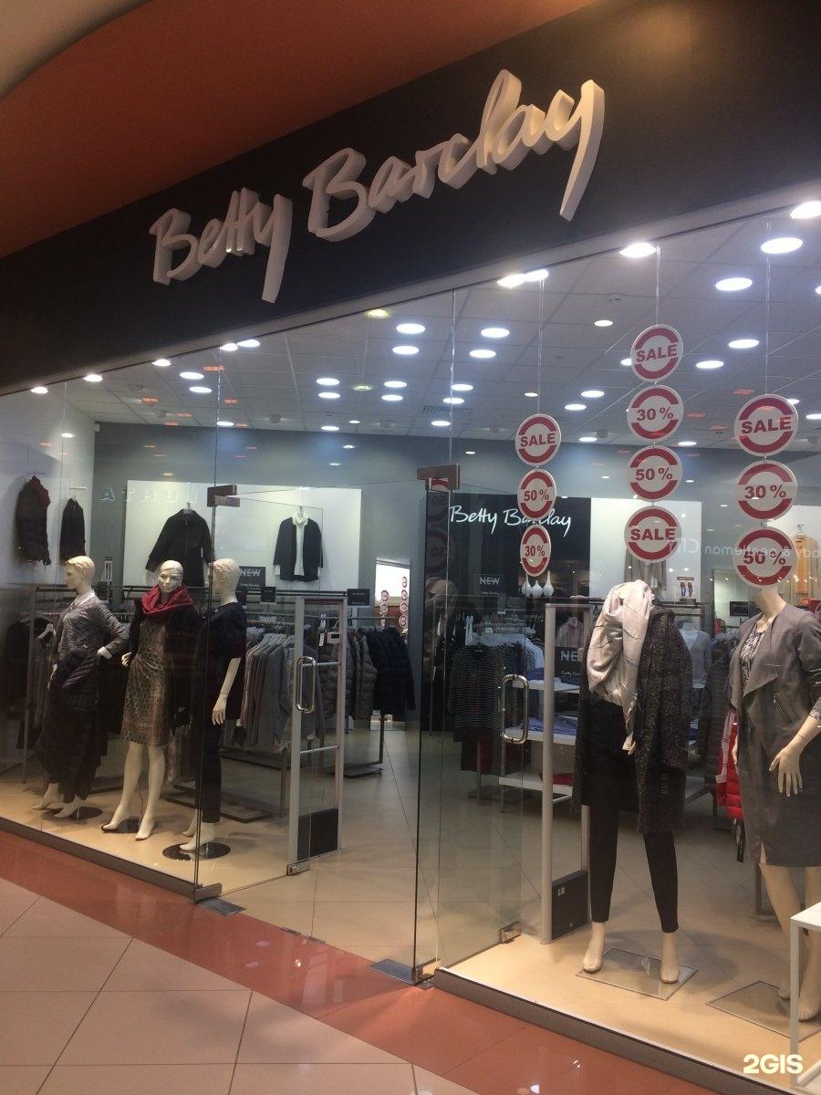 Магазин Женской Одежды Каприз Доставка