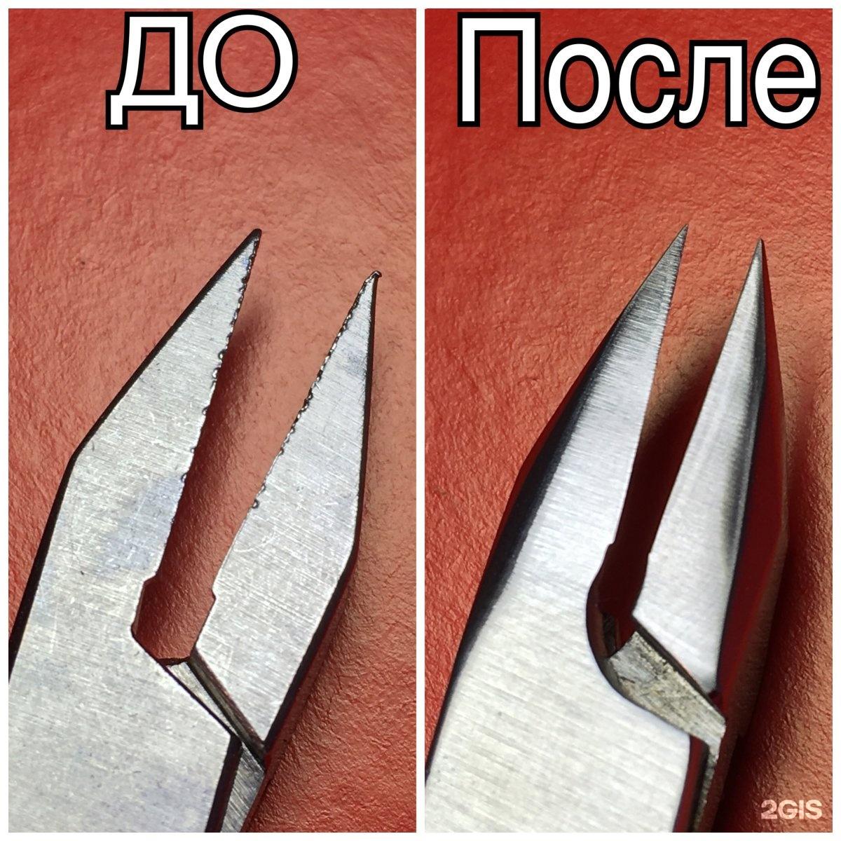 Заточка маникюрного инструмента на таганке