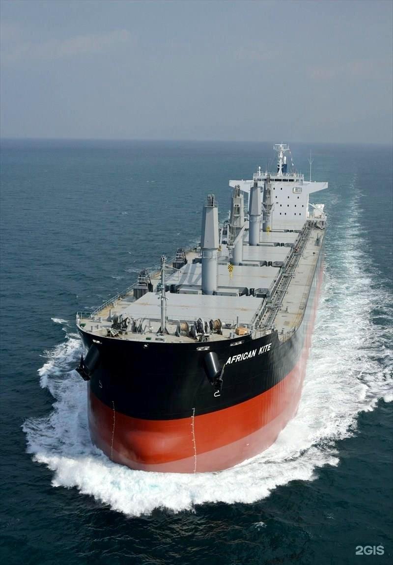 Maritime llc