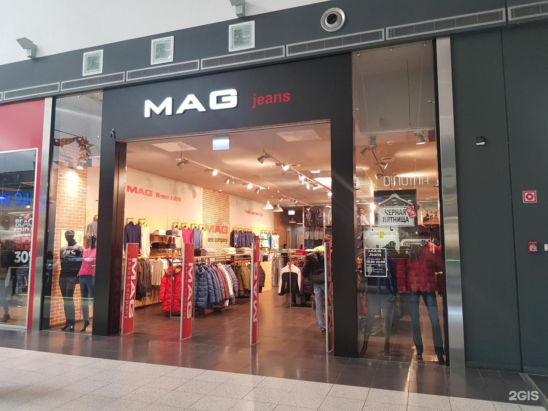 65c9ec6d72d30 MAG jeans, магазин одежды, Тургеневское шоссе, 27 (аул Новая Адыгея),  Краснодар: фото — 2ГИС