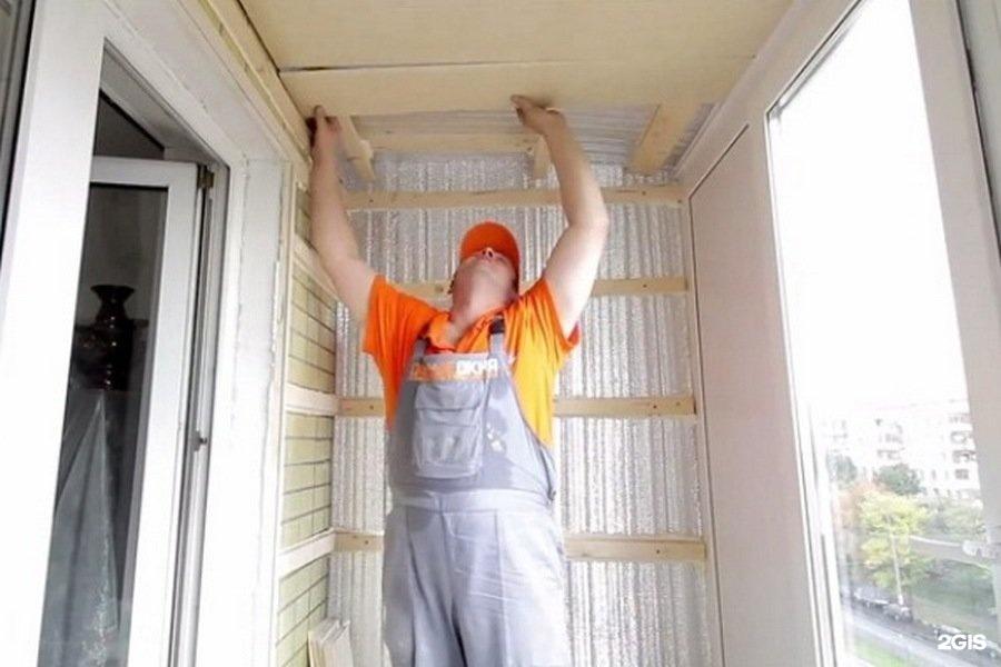 Как утеплить балкон своими руками с фото