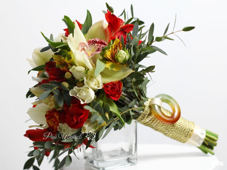 Экзотические цветы букет фото