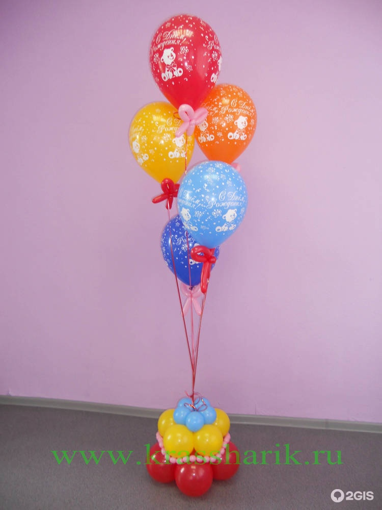 Как сделать фонтан из воздушных шаров