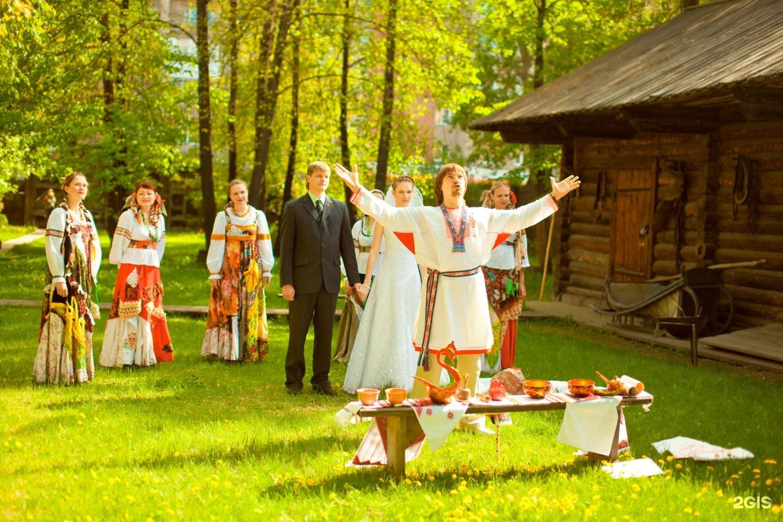 Старинные свадебные обряды в 93