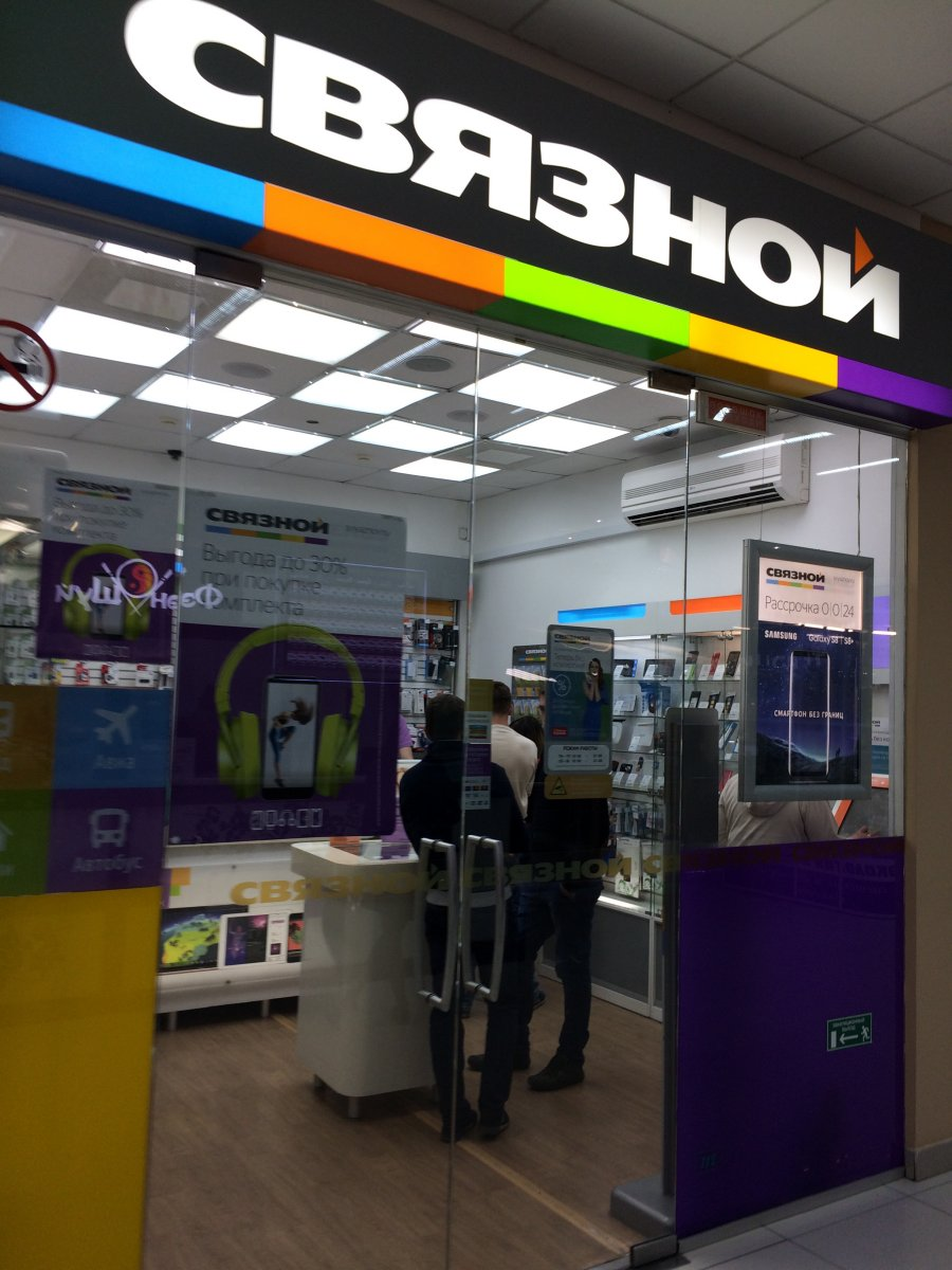 Связной Адреса Магазинов