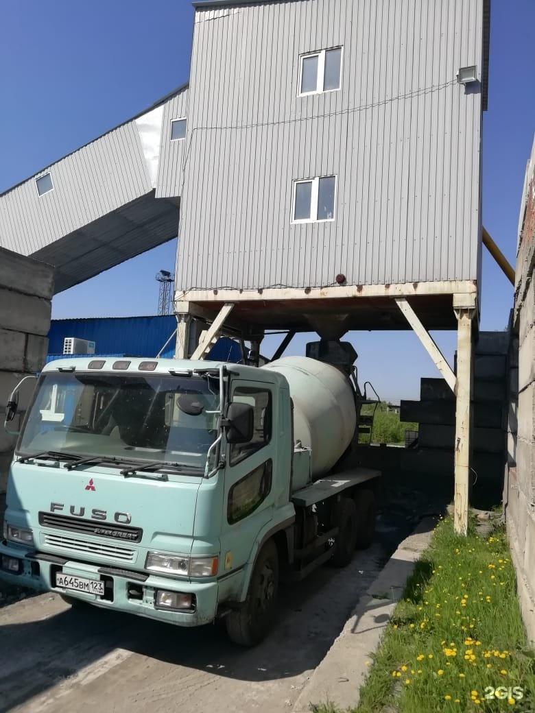 Кедровский бетон чернобыль бетон
