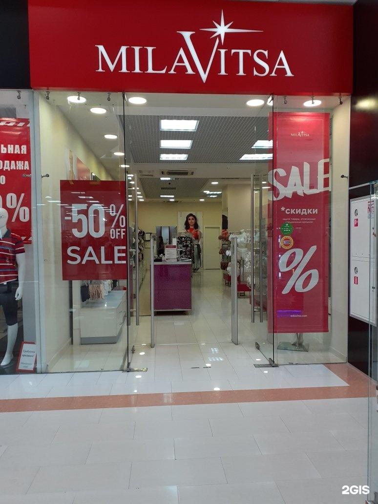 Астрахань магазины женского белья милавица коллекция женского белья
