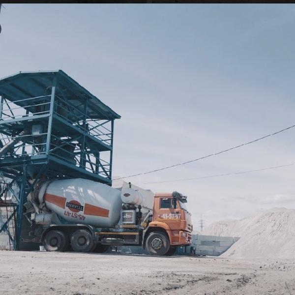 Бетон горстрой магнитогорск песок цемент москва купить