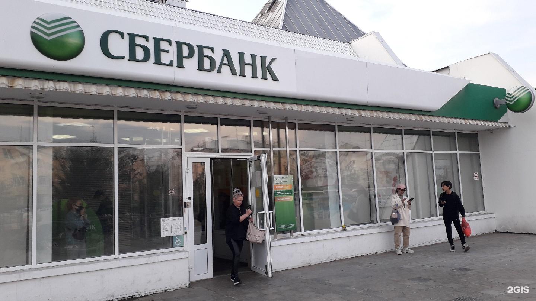Улан удэ элеватор сбербанк конвейер для производства конфет