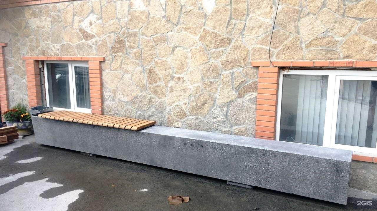 Березовский м бетон купить скульптуры из бетона в спб