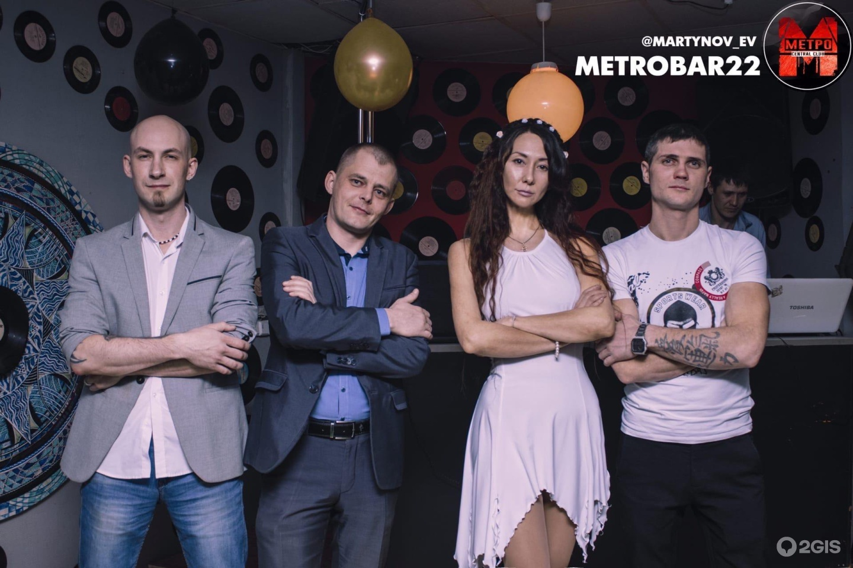 Новоалтайск ночные клубы 16 тонн ночной клуб москвы