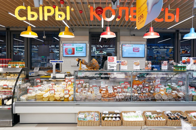 Евроспар Магазины Санкт Петербург Сайт