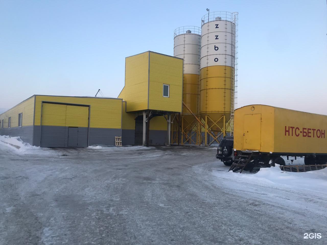 Нтс бетон петропавловск заказать бетон в санкт петербурге