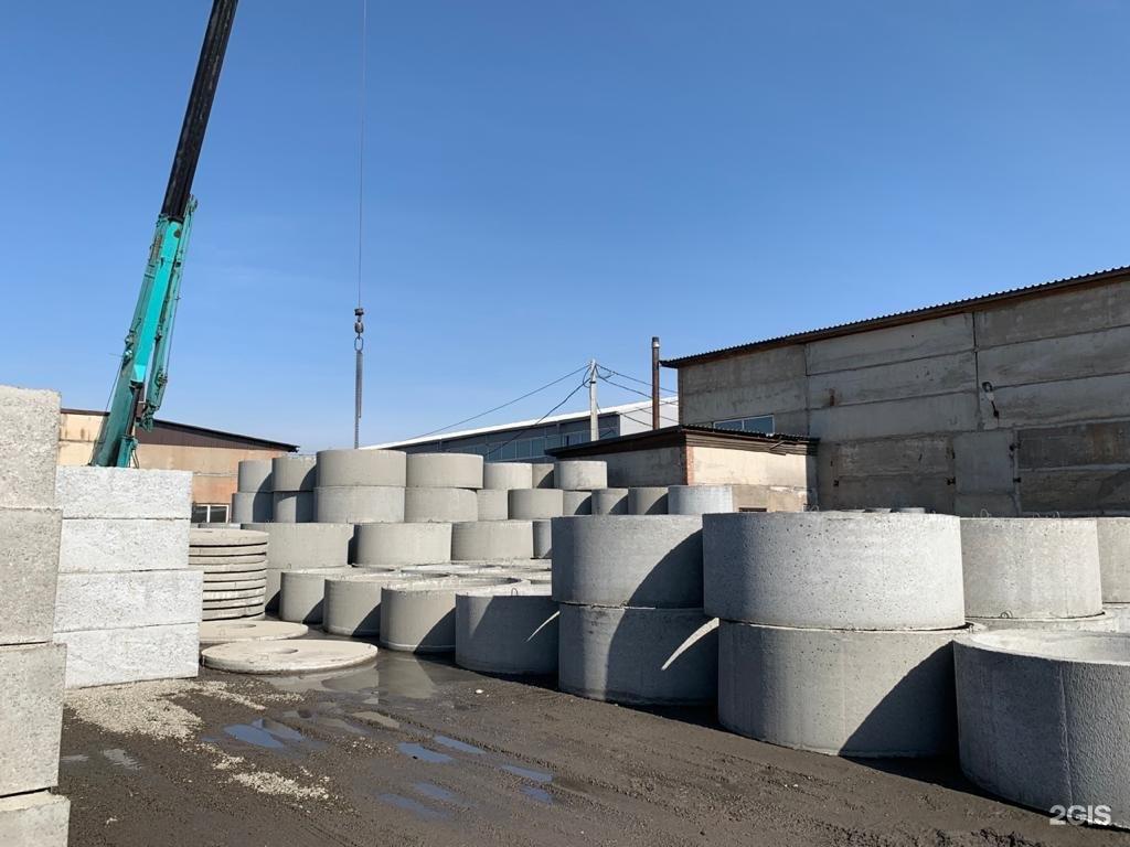 заказать бетон абакан