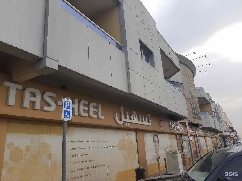 Дубай 2гис жилье в юрмале