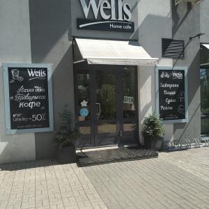 Фото от владельца Well`s Home Cafe, кафе