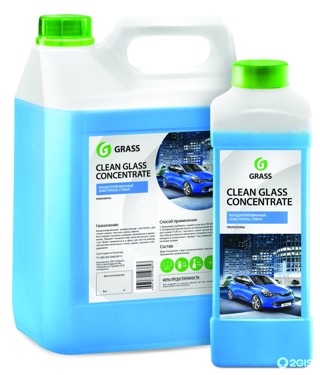 castle glass cleaner