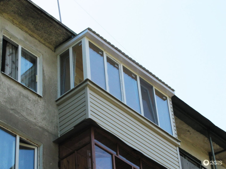 Pro балкон, компания в києві, михайла коцюбинського, 4б: фот.