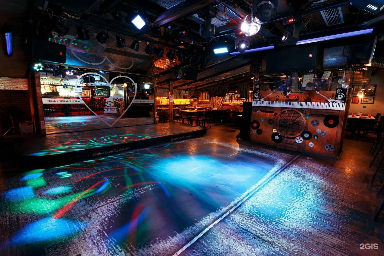 Ночной клуб иркутска чердак работа киев в ночных клубах