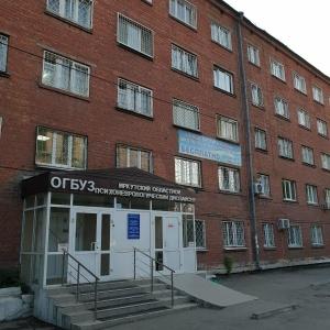 Наркологическая клиника иркутск сударева наркологическая клиника эра казань