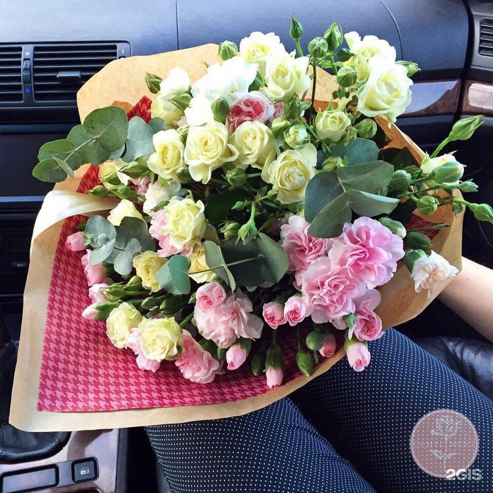 Заказать цветы в гагарина, цветов анютины