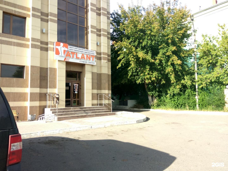 Центр реабилитации атлант фбу центр реабилитации кристалл
