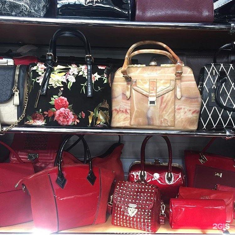 Чемоданы - купить чемодан в интернет магазине в Москве