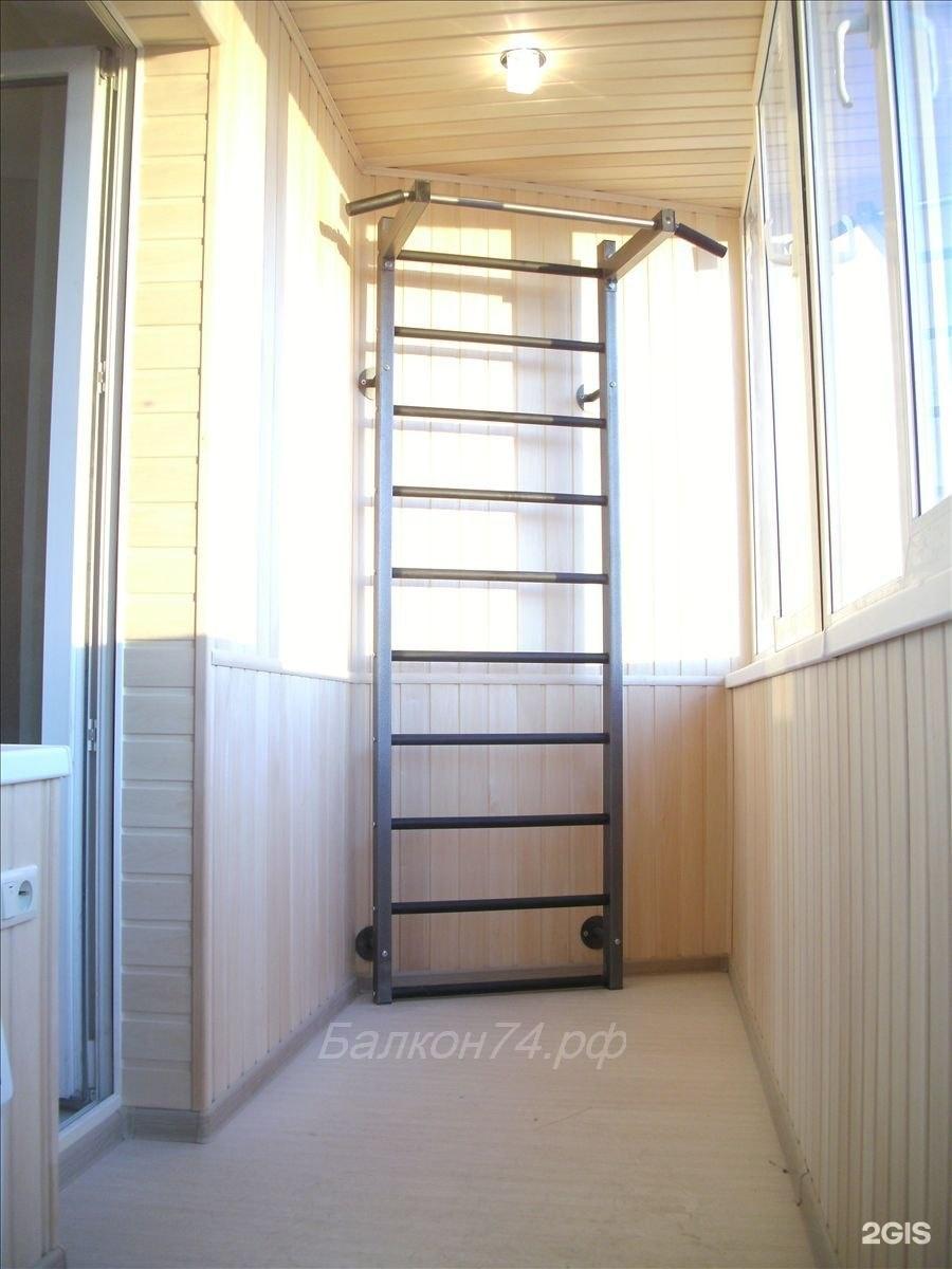 Как балкон и лоджия заменили комнату. 4 идеи, которые помогу.