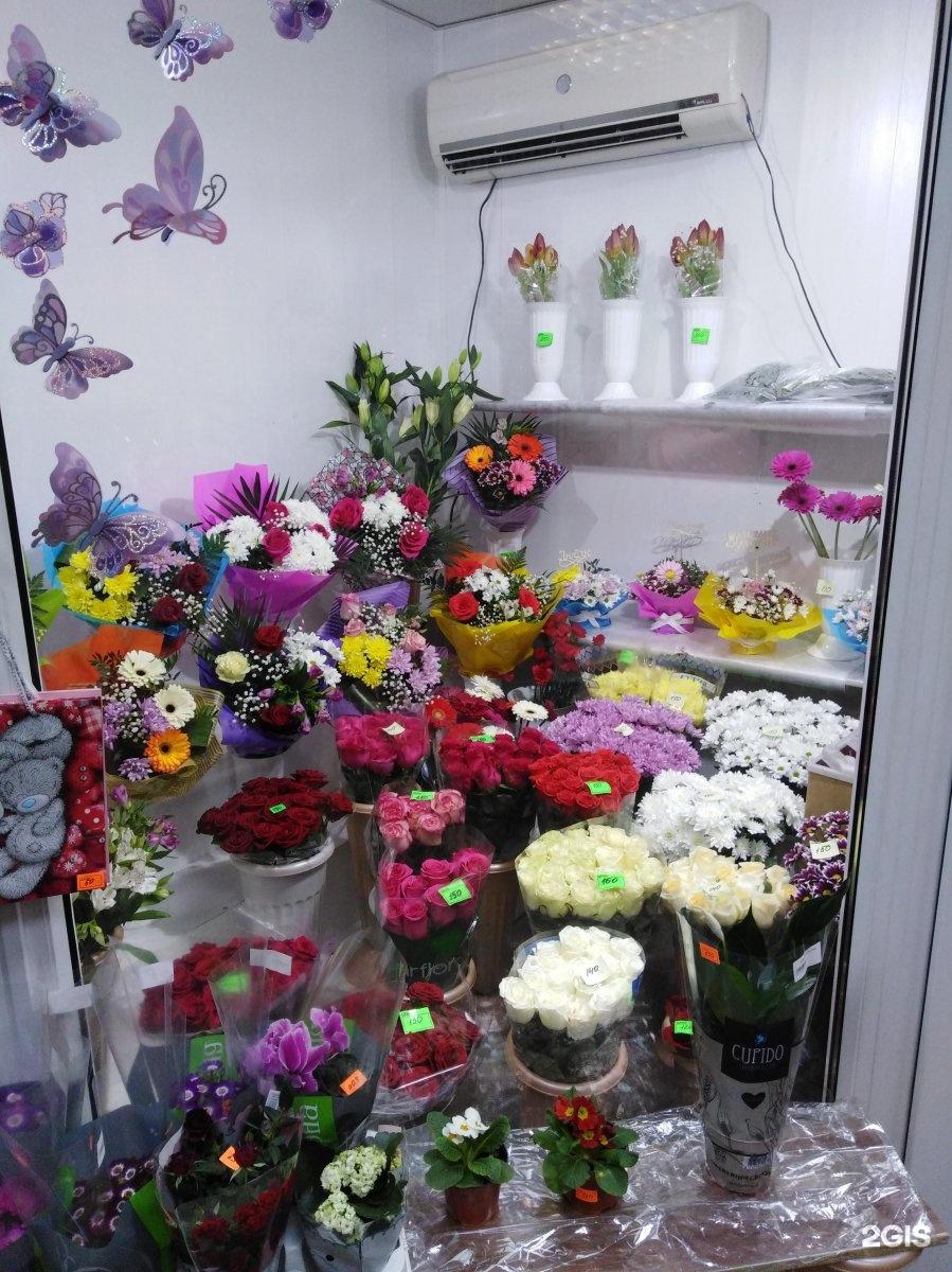 Интернет магазин цветов город челябинске