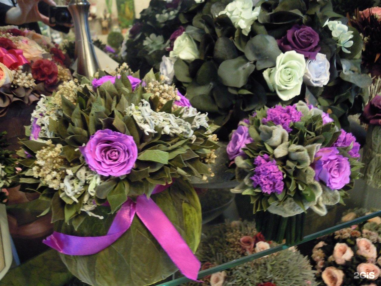 Купить цветы в перми онлайн