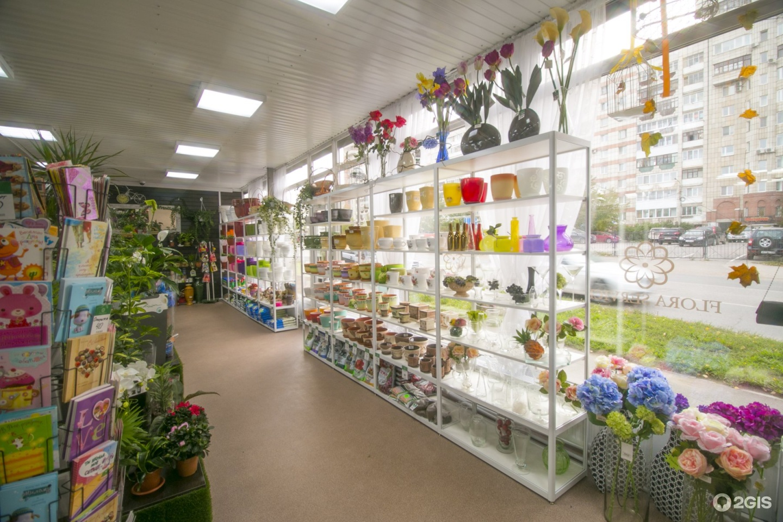 Собрать, цветы в магазинах пермь купить