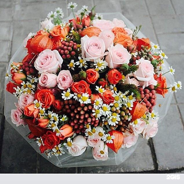 Модный букет пермь сайт, купить цветы