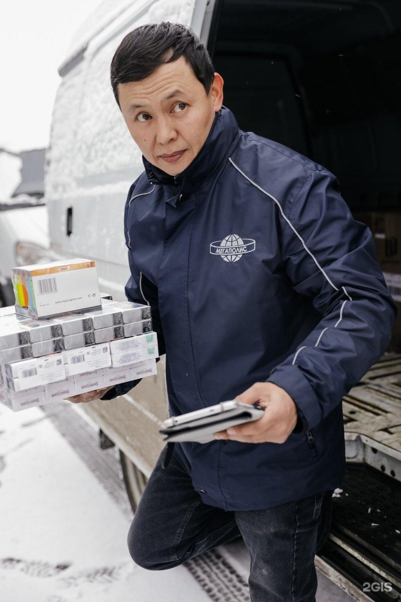 Мегаполис табачные изделия купить сигареты по почте россии
