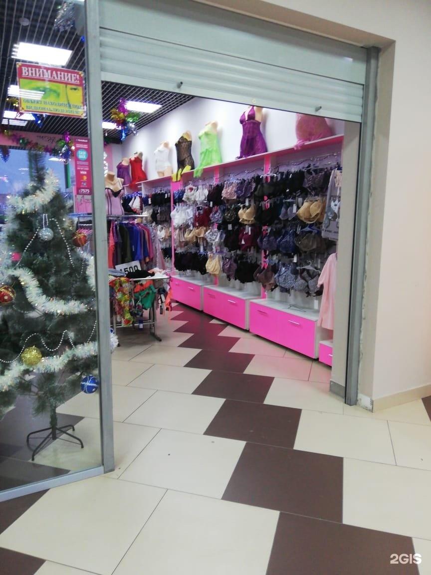 Магазин женского белья в петропавловске купить техника для дома vitek