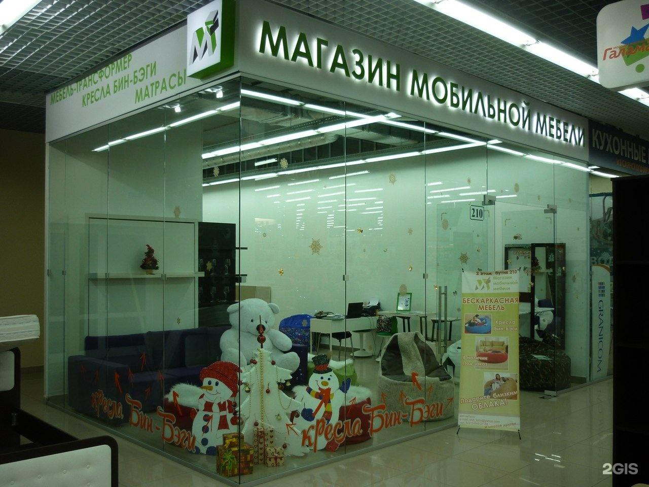 Ооо Магазин 1 Адрес