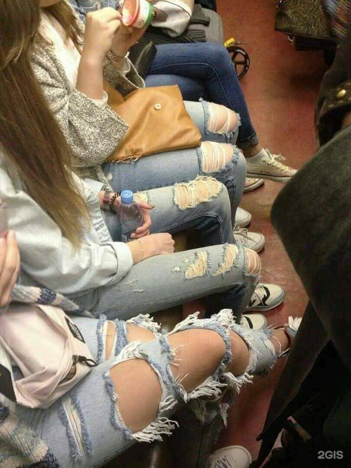 Картинки приколы девушки в джинсах, картинка мама дети
