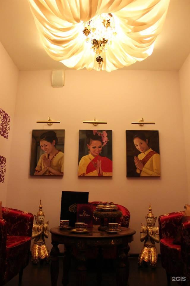 massazh-v-kazani-tais
