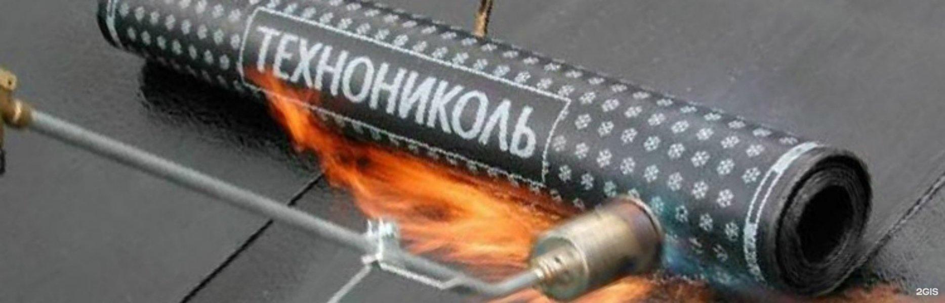 Ремонт шиферной крыши своими руками: 5 методов obustroeno.co.