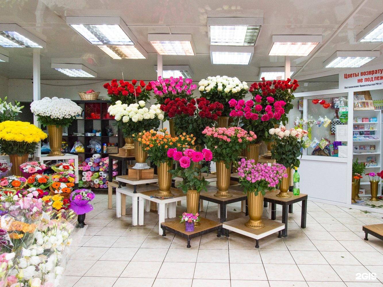 Цветов, цветы в краснодаре где купить