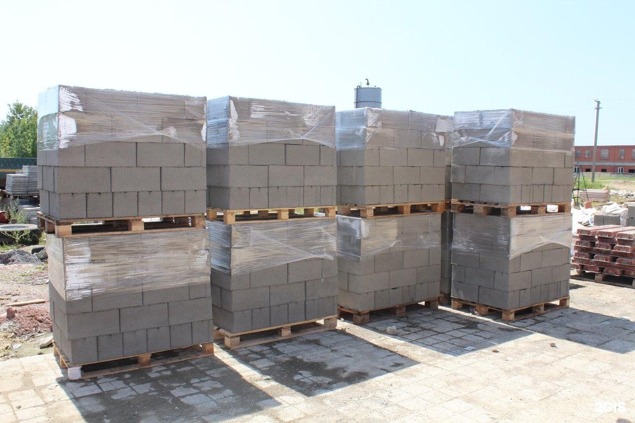 Бетон красный крым купить в самаре цементный раствор