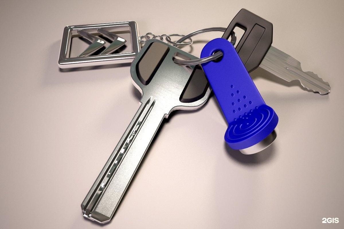 Сделать дубликат ключи