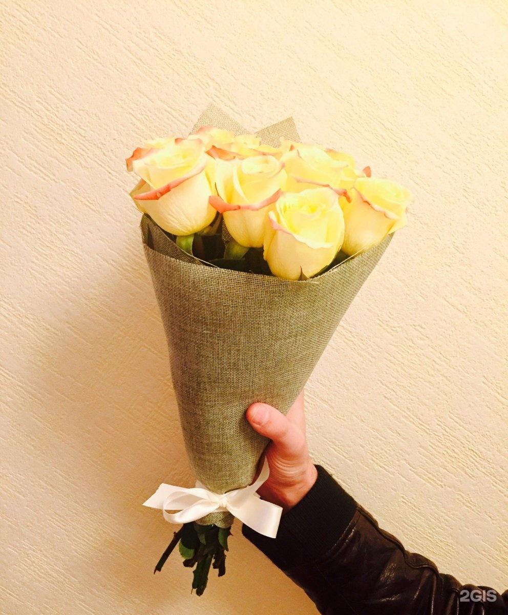 Оптом цветы в набережные челны, купить харьков оптовая