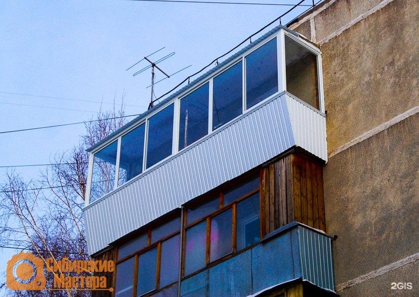 Балконы и лоджии под ключ фото цены, дизайн портфолио.