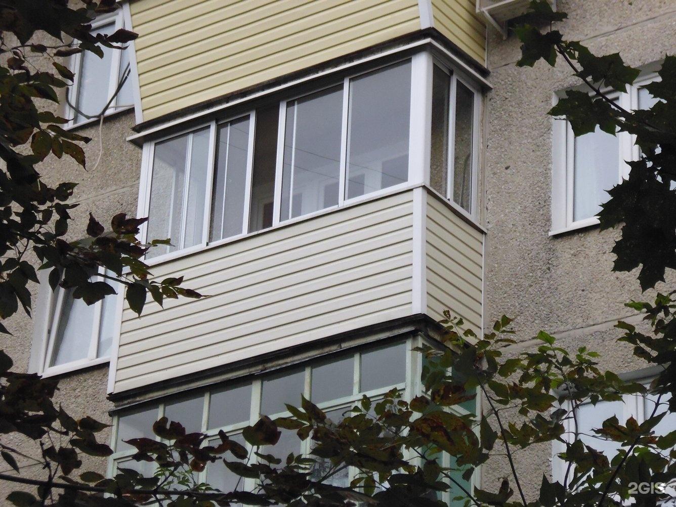 Остекление балконов лоджий балашиха воскресенск домодедово е.