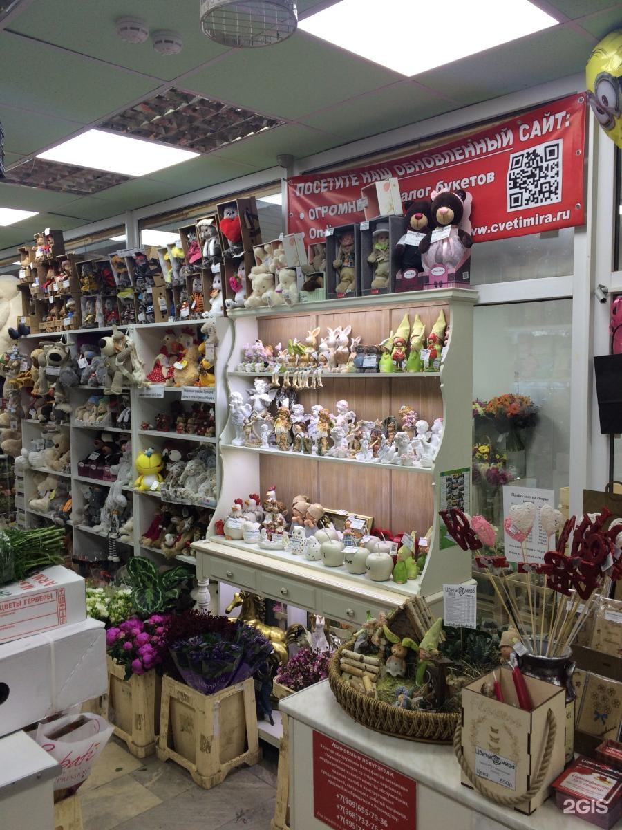 Оптовая цветочная база в москве адреса, магазина цветов