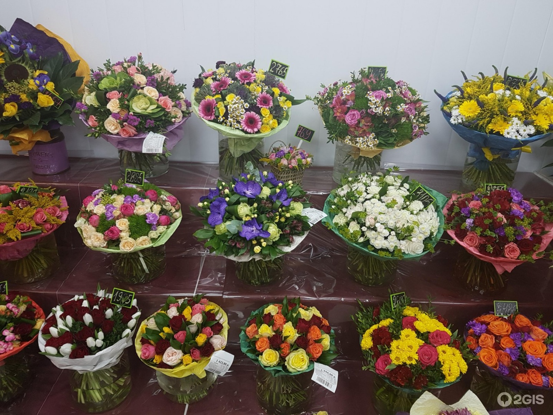 Корпоративные, оптовые базы цветов в ярославле цены