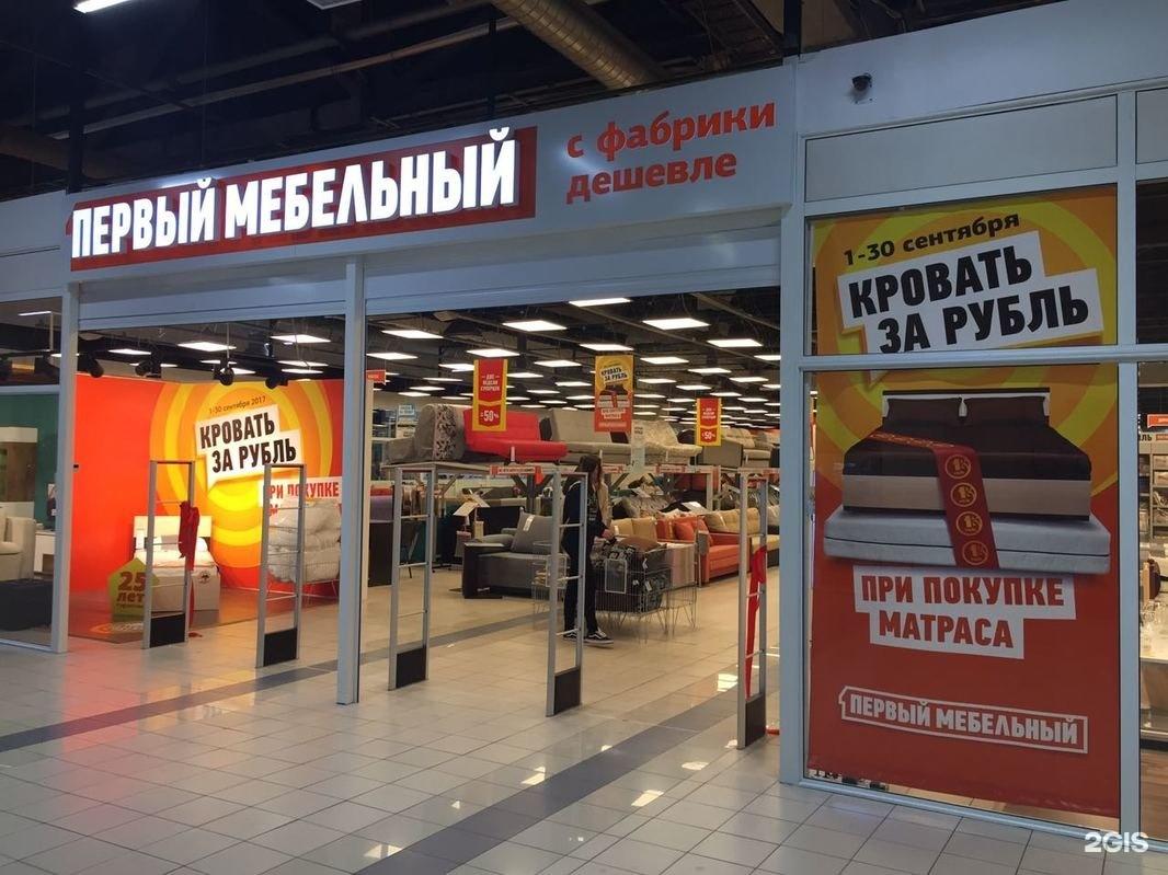 Первый мебельный, салон-магазин в москве, щёлковское шоссе, .