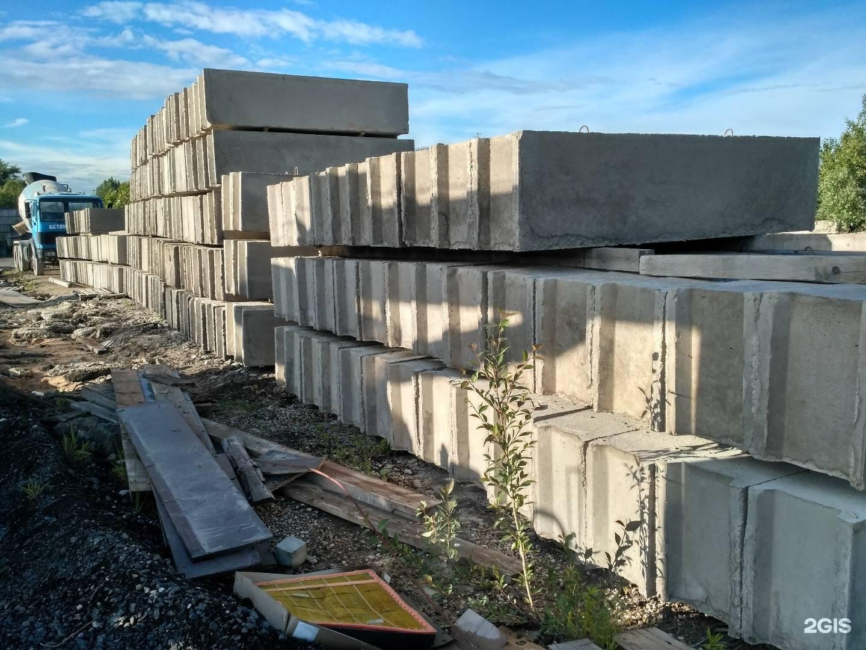 Бетон добролюбова осадка конуса бетонной смеси это