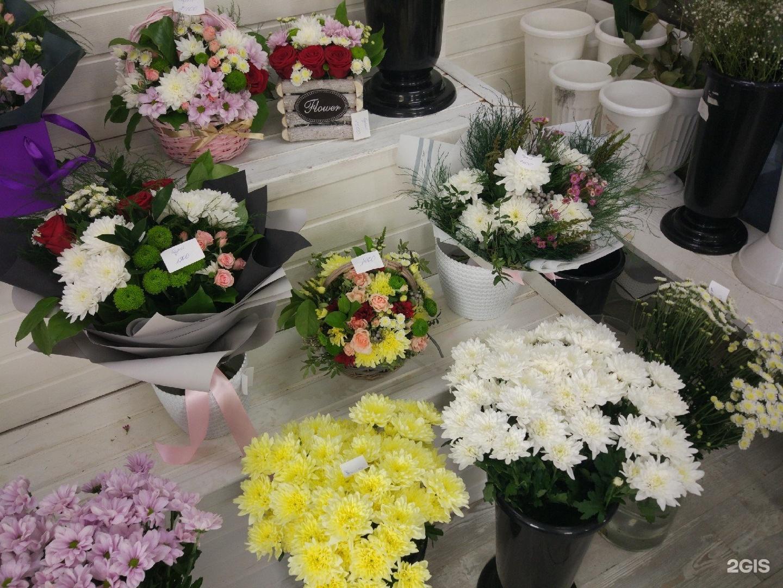 Доставка цветы симферополь отзывы москва, букет цветов