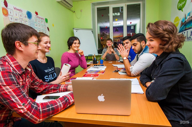 Учебный центр в г. Волгоград. Курсы обучения в Волгограде ...
